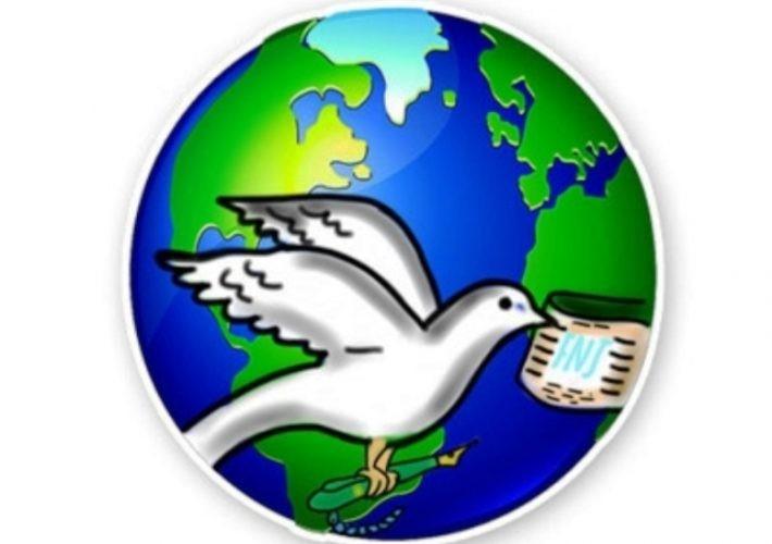 फागुन ८ पत्रकार महासंघ अधिबेशन
