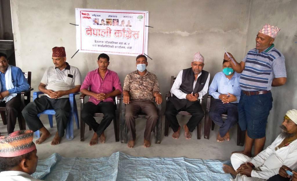नेपाली काँग्रेसको वडा कार्यालय उद्घाटन