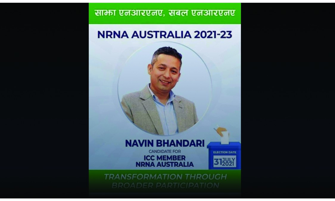 एनआरएन अष्ट्रेलिया चुनाव : आईसीसी सदस्यका लागि भण्डारीको उम्मेदवारी